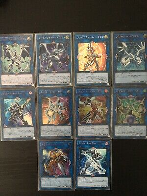 YuGiOh VRAINS 23 Holo Card Lot (Japanese, Promos - Mint condition)