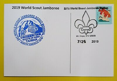 24th world scout jamboree 2019  Postmark on USPS official postcard and TAIWAN