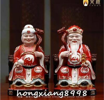 "13"" Dehua Porcelain Land Father Mother Older Yuanbao Peach Cranes Statue Pair"