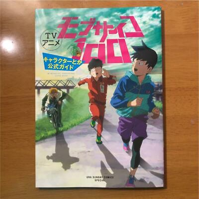 TV Anime Mob Psycho 100 Character Official Guide Book