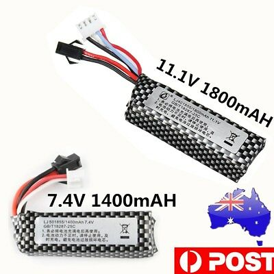 11.1V Or 7.4V Universal Chargeable Battery For Electric Gel Ball Blaster