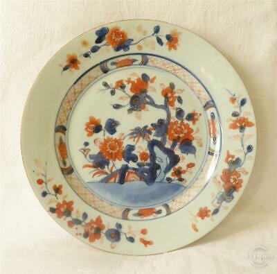 Antique Early 18Th Century Chinese Porcelain Plate In Imari Pattern