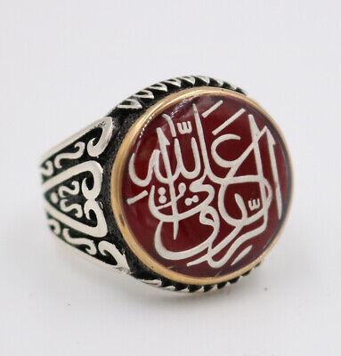 "Men's Silver Turkish Ring Arabic ""May Allah Give You Abundance"" 5234"