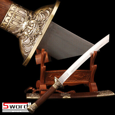 Chinese Dragon Tiger Broad Sword Sharpened Folded Steel blade rosewood scabbard
