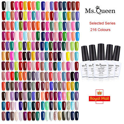 MS.QUEEN 10ml Soak off Gel Nail Polish Top Base Coat Lacquer Manicure