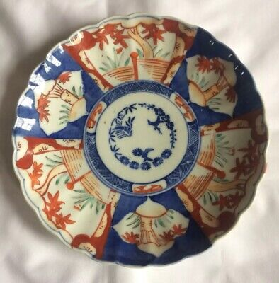Antique Japanese Imari Plate 21Cm Across,Nice,Late 19Th/Early 20Th Century Item