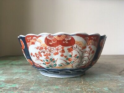 "7.25"" Antique Handpainted Japanese Imari Porcelain Bowl"