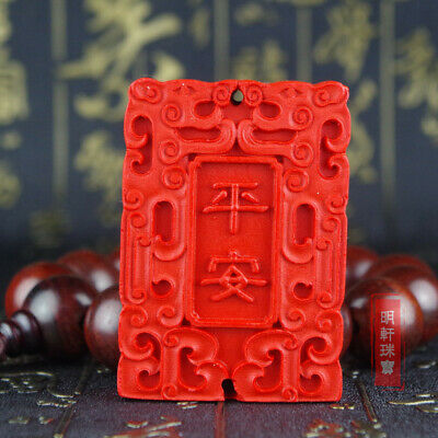 Natural Red Cinnabar Carving Lacquer Chinese Word Safeness Pendant Necklace