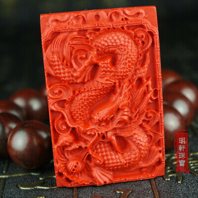 Natural Red Cinnabar Carving Lacquer Chinese Dragon Loong Pendant For Necklace