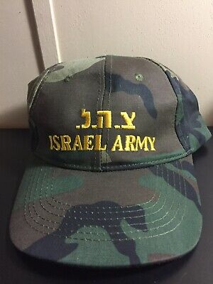 Israel Defense Forces idf Krav Maga Dry Fit Hat Cap Green Olive Army Fitness Gym