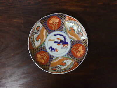 koi9.29 Plate porcelain antique Japanese Imari ware late Edo 19C