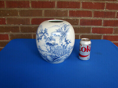 Vintage Or Antique Signed Chinese Or Japanese Porcelain Blue & White Jar Vase