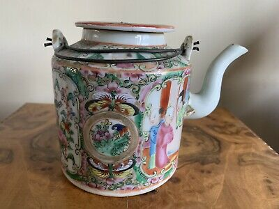 Circa Late 19thC Antique Chinese Export Famille Rose Medallion Teapot