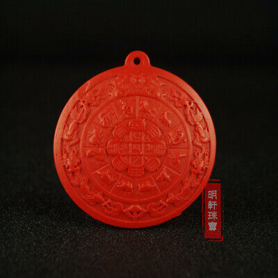 Natural Red Cinnabar Carving Lacquer Chinese Zodiac Animal Pendant For Necklace