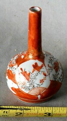 Antique Japanese Kutani bottle bud vase Meiji 19th c red 1875 signed flower gold
