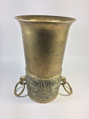 Solid Heavy Cast Brass Vase Top Relief Pattern Elephant Handles Missing Bottom
