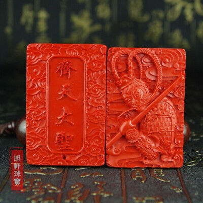 Natural Red Cinnabar Carving Lacquer Chinese Sun Wukong Monkey king Pendant