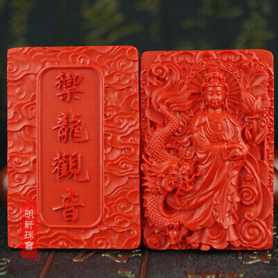 Natural Red Cinnabar Carving Lacquer Chinese Dragon Gwan Yin Pendant Necklace