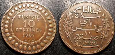 Tunisia - Protectorate French - Muhammad N, Bey - 10 Cents 1907 A