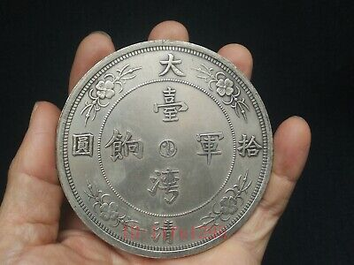 Collection Ancient Silver-Nickel Old Chinese Dynasty Dragon Horse Wonderful Gift