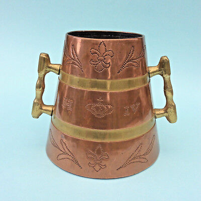 Vintage Copper Brass Handled H-IV Cup Hand-beaten & Cast Engraved Conical