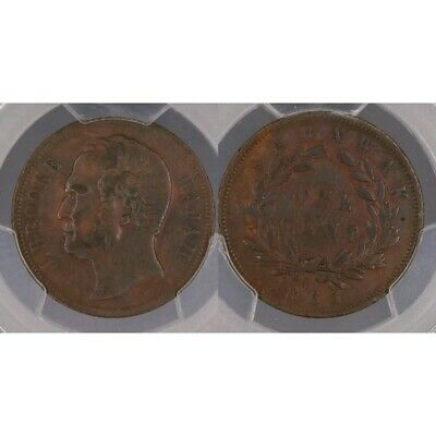 1863 One Cent 1c Heaton and Sons mint Sarawak PCGS XF45BN