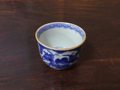 koi3.61 Tea cup porcelain antique Japanese Imari ware Meiji 19th century