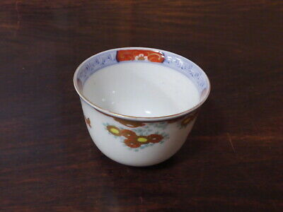 koi01029 Tea cup porcelain antique Japanese Imari ware Meiji 19th century