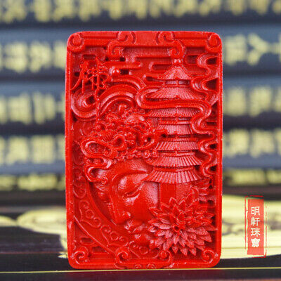 Natural Red Cinnabar Carving Lacquer Chinese Buddha Pagoda Pendant Necklace