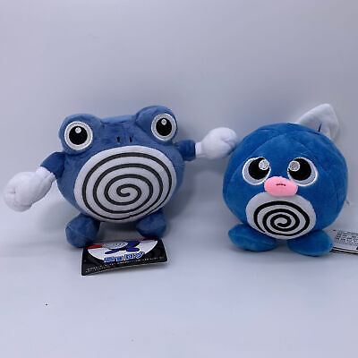 """2X Pokemon Poliwag Poliwhirl Plush Soft Toy Doll Teddy New Collectible Figure 6"""""""
