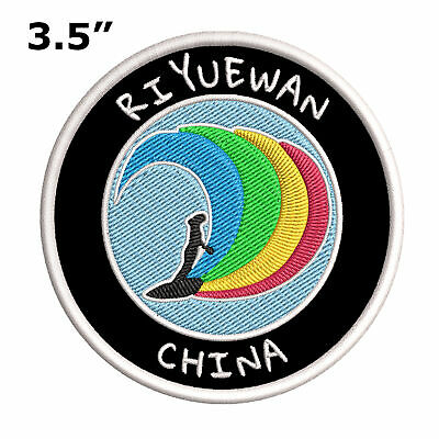 """Riyuewan, China Surfer 3.5"""" Embroidered Iron/Sew-on Patch Souvenir Travel"""