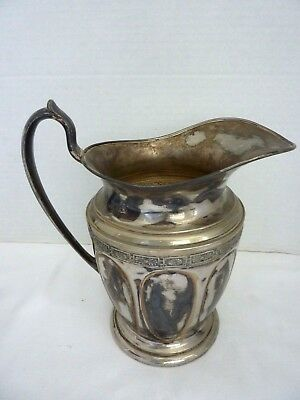 Crescent Silver Co. Vintage Engraved Silverplate Pitcher ~ 9 1/2""