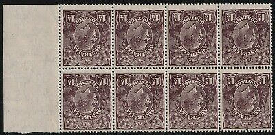 KGV 1½d Black-brown Large Multi inverted Wmk block of 8 with variety