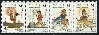 [Maca0924a] Macao 1998 Myths and Legends Issue MNH