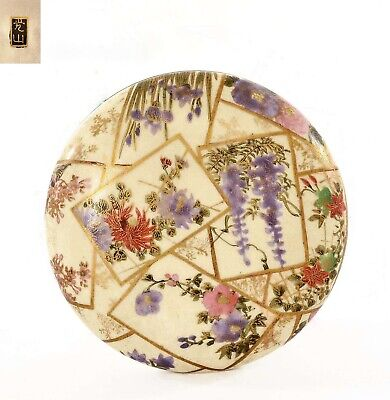 Old Japanese Satsuma Earthenware Kogo Incense Box Wisteria Flowers Marked