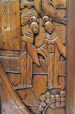 Vintage Pair of Chinese Wood Carved Panels Hand Crafted for Wall ~ Cabinet door