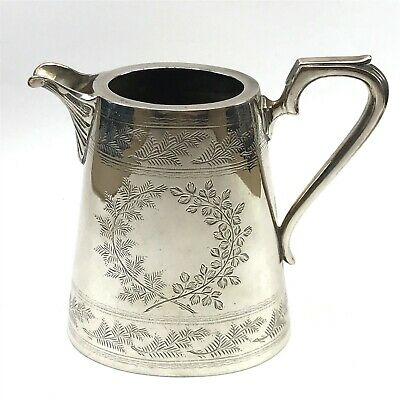 Vintage Silver Plated Milk Jug / Creamer - Beautifully Engraved <T14