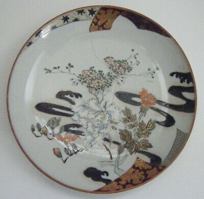 Antique Japanese Late Edo/Early Meiji Porcelain Dish