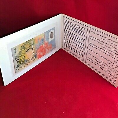 1993 Kuwait 1 Dinar 2Nd Anniversary Of Liberation - Polymer Issue Unc Mint Cond!