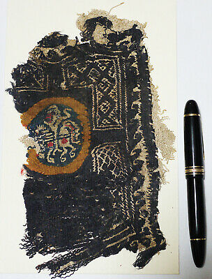 Ancient Coptic Textile Fragment - Animal Pattern, Emblem, Egypt, Christian Arts