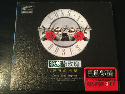 Guns N' Roses – The Greatest Hits Deluxe - (ASIAN EDITION BOXSET)  -  3xCD NEU