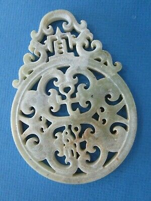 Chinese large Hard Stone Pendant