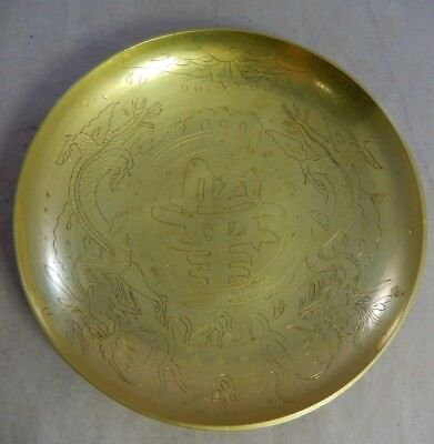 Antique Chinese Solid Brass Bowl Etched Dragons & Symbol Hand Made 6""