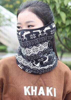 7AC1 Scarfs Scarf Winter Masks Face Cover Women Cycling Warm