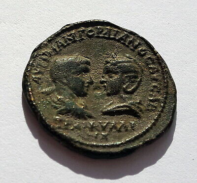 RARE! 238-244 A.D. Gorian III Æ  Roman Empire antique provincial coin.