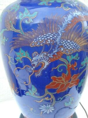 Marbro Chinese/Asian Dragons Porcelain ? Cloisonne Enamel Table Lamp 34 1/4""