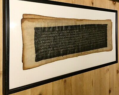 17th Century Tibetan Sutra Page on Mulberry Tree paper.