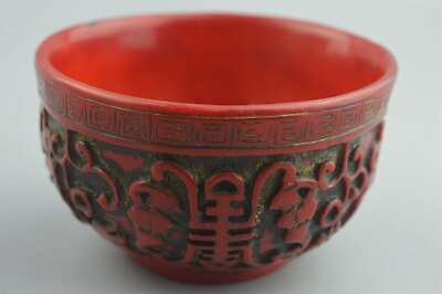 Chinese Collectable Handwork Old Coral Carve Flower Auspicious Lucky Tibet Bowl