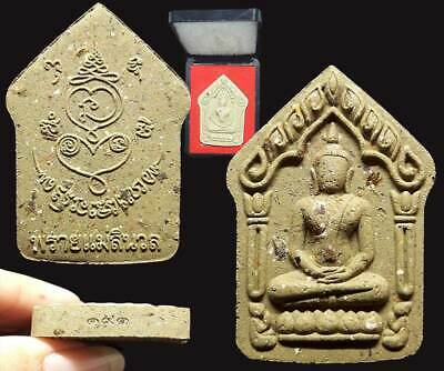 Thai Buddha Amulet Lp Tim Phra Khun Paen No.191 Love Charm Luck Rich Thailand