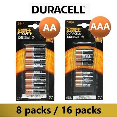 Duracell AA AAA 8x/16x Battery 1.5V Duralock Batteries Longest 10-Year Expiry